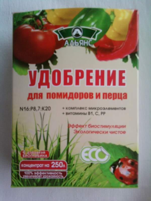 Выращивание помидоров на балконе - восадулиЯ...вогороде.
